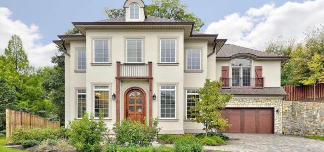 Former Washington Wizards' center Marcin Gortat has listed his Arlington home for $1.9 million. Gortat originally bought the home in 2014 for $1.57 million. The five-bedroom, five bath French Provincial […]